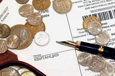 банковские вклады википедия